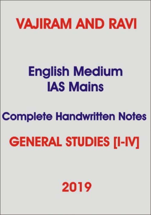 Vajiram And Ravi GS Class Notes