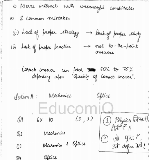 Physics Optional Class Notes By VAJPAYEE SIR of DIAS Coaching